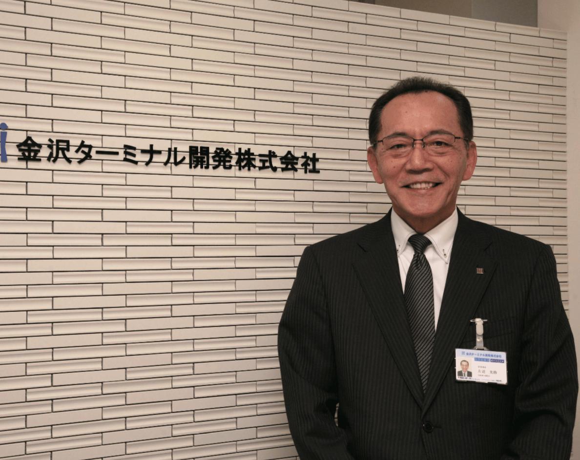 金沢ターミナル開発株式会社 取締役営業部長 左近光治様