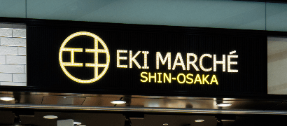 エキマルシェ新大阪が導入スタートしました!