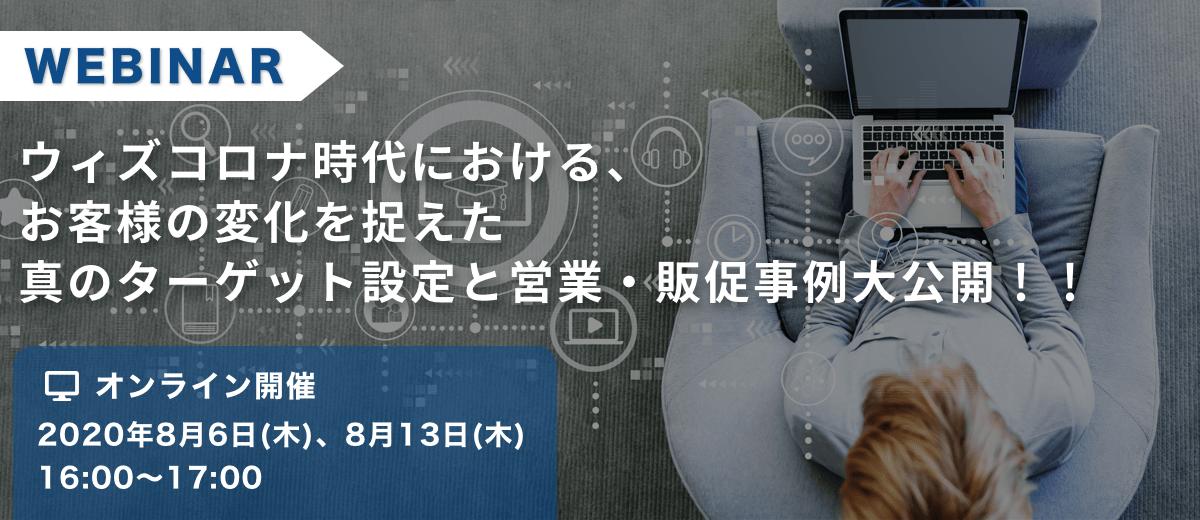 webinar_mail